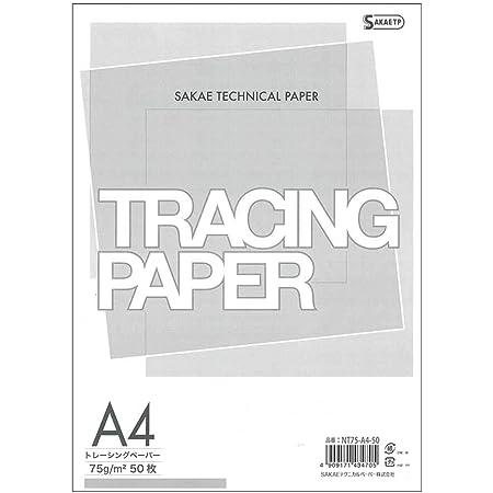 SAKAEテクニカルペーパー トレーシングペーパー A4 75g/m2 50枚 ナチュラルトレーシングペーパー NT75-A4-50