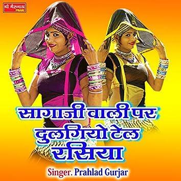 Sagaji Wali Par Dulgiyo Tail Rasiya (Rajasthani)