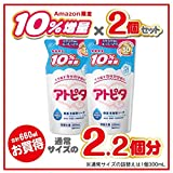 【Amazon.co.jp 限定】【まとめ買い】アトピタ保湿全身泡ソープ詰替え10%増量×2個セット