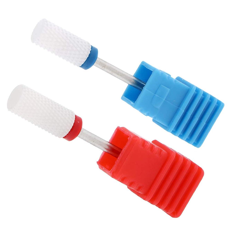 以前は練習ベテランCUTICATE ネイルアートツール ネイルドリルビット 爪磨き 研磨ビット ネイルドリルペン機用 2本セット