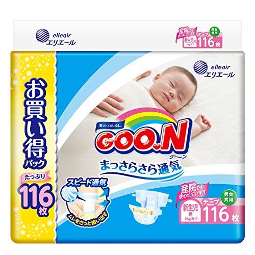 【テープ新生児サイズ】グーンまっさらさら通気(お誕生~5kg)116枚