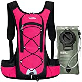 Tonitrus Hydration Backpack with 70oz Water Bladder, 2 Waist Pouch Water Pack for Man Women Kid,...