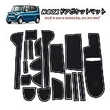 SUNVIC ホンダ新型N-BOX NBOX カスタム(JF3/JF4) インテリアラバーマット ドアポケットマット フロアマット 車カスタム 内装 パーツ 滑り止め ノンスリップ マット 19枚セット
