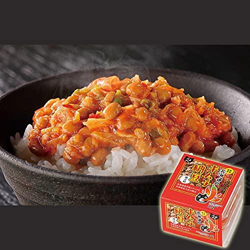 【くま納豆】 北海道のキムチ納豆 20個 (1個2パック入り) 父の日 ごはんのお供 6おかず 冷凍保存可能