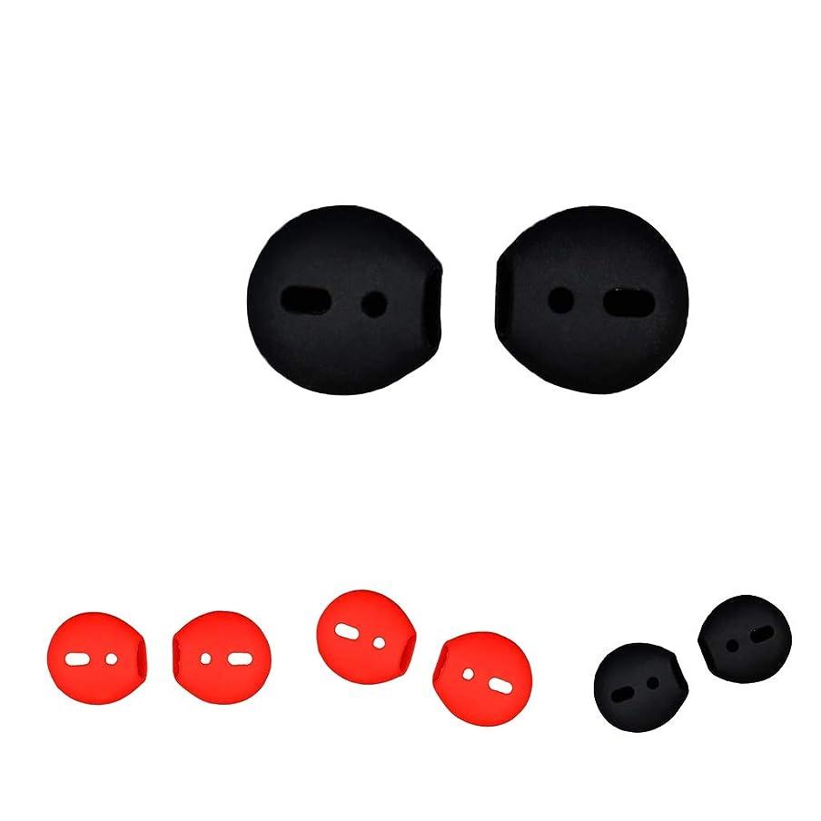 緩やかな放射能意図するShiwaki イヤーピース イヤーチップ イヤホンキャップ 交換 4ペア 赤 黒 AirPods iPhone 7 Earpods用
