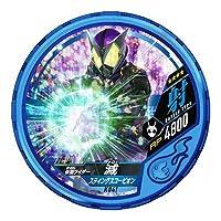 仮面ライダー ブットバソウル DISC-K041 仮面ライダー滅 スティングスコーピオン R4