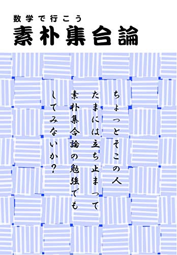 Yasutomo FoldEms Origami Paper 5,875Yuzen 10 kg Rosso Colore
