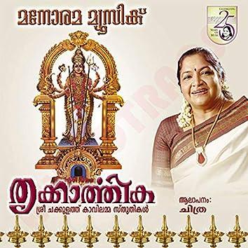 Thrikarthika