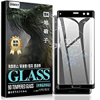 ソニーXperia XZ3 SOV39 SO-01Lガラスフィルム 保護フィルム 日本製素材朝日ガラス LCD保護シート 耐衝撃性 9H硬度 3D曲面 浮遊防止 良質気泡なしバブルゼロ 3Dタッチ対応 貼り付けが簡単 薄い 高透過率 高感度 超耐久性 [ZKビート](Xperia XZ3、 ブラック)