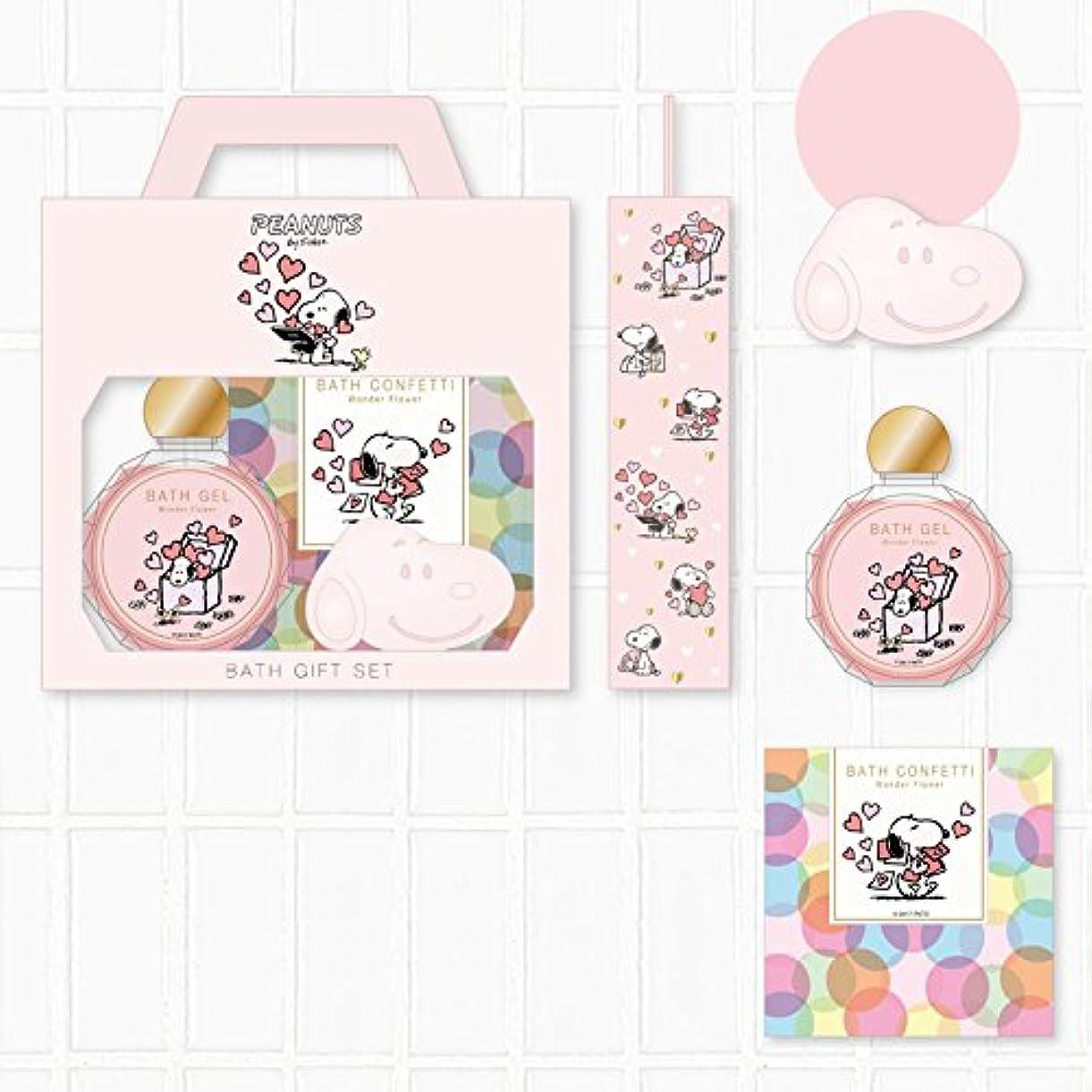 無限自発的隠す【スヌーピー】バスギフトセット(ピンク)[045321]