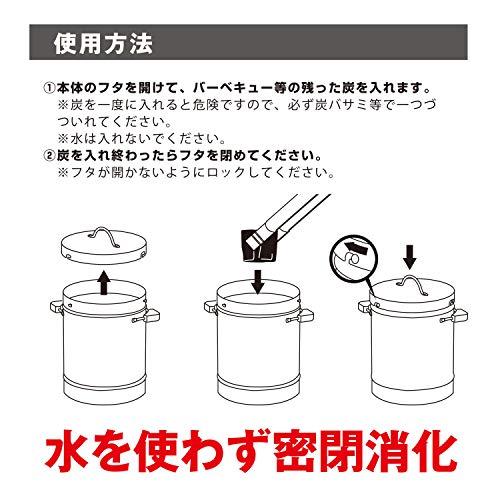 カワセ『BUNDOKチャコール缶(BD-440)』