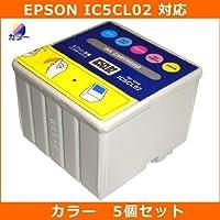 エプソン(EPSON)対応 IC5CL02 互換インクカートリッジ カラー【5個セット】JISSO-MARTオリジナル互換インク