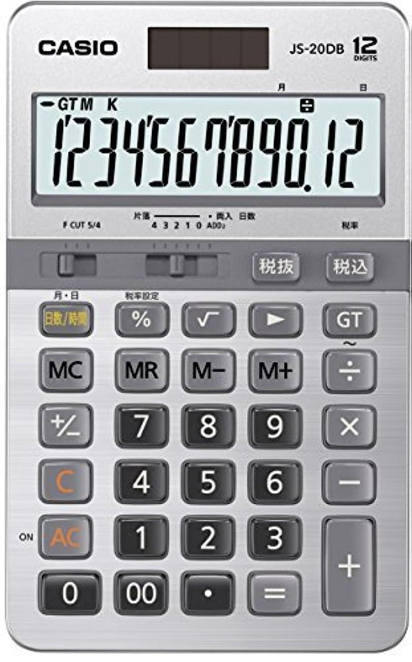 意識的毎年部カシオ 本格実務電卓日数&時間計算タイプ12桁 JS-20DB-N 00030563 【まとめ買い3台セット】