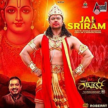 "Jai Sriram (From ""Roberrt"")"