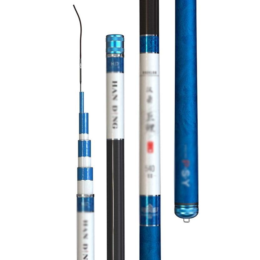 粘性のために不正確釣り竿 魚、手錠、カーボン、超軽量、超硬、大規模、釣り、釣り、釣り、簡単操作 投げ釣り釣り竿 (Size : 6.3m)
