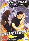 Supercop [DVD]