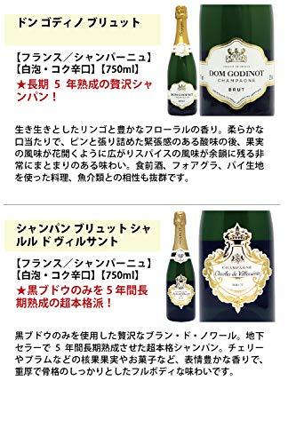 ヴェリタス シャンパン6本セット((W0CN10SE))(750mlx6本ワインセット)