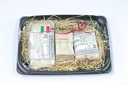 エロス・チーズ・セレクション・アソート3種類お試しセット(送料別、ショップ規定通り)