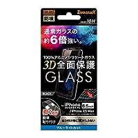 RT-P22RFG/BMB(ブラック) iPhone 11 Pro Max用 ガラスフィルム 3D