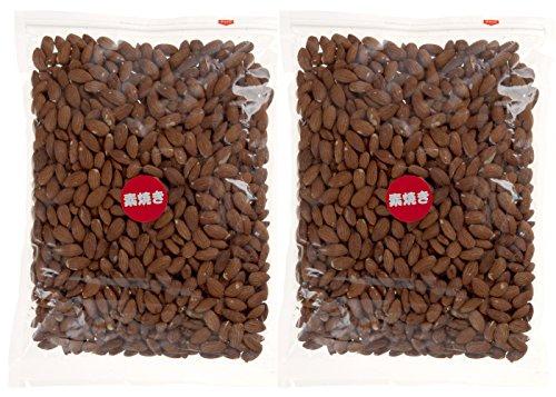 素焼き アーモンド 1kg (500gx2パック) 無塩 無植物油