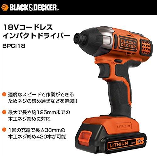 ブラックアンドデッカー充電コードレスインパクトドライバー18VBPCI18JP