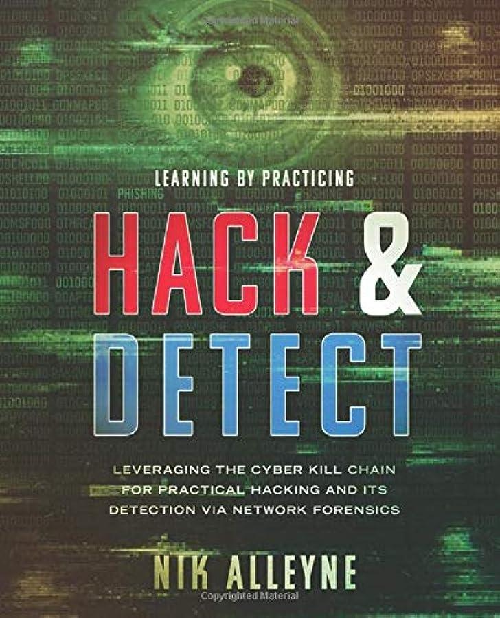 起点アボートノートLearning By Practicing - Hack & Detect: Leveraging the Cyber Kill Chain for Practical Hacking and its Detection via Network Forensics