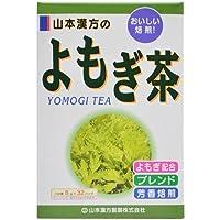 よもぎ茶 8g*32包