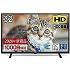 24時まで【初売りセール】maxzen J32SK03 32V型 地上・BS・110度CSデジタルハイビジョン液晶テレビが激安特価!