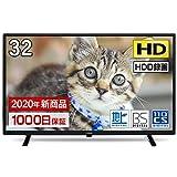 テレビ 32型 液晶テレビ メーカー1,000日保証 32インチ 32V 地上・BS・110度CSデジタル 外付けHDD録画機能 HDMI2系統 VAパネル maxzen マクスゼン J32SK03