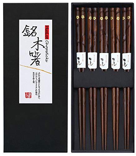 HuaLan japonais Naturel Lot de baguettes Bois réutilisable Style Classique Baguettes 5 paires Ensemble cadeau jujube wood