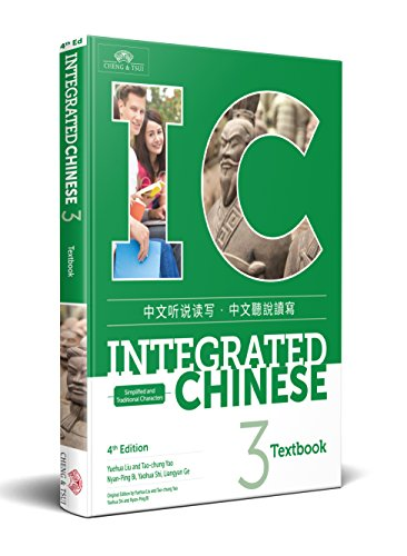 Compare Textbook Prices for Integrated Chinese Volume 3 Textbook,  Chinese and English Edition 4 Edition ISBN 9781622911561 by Yuehua Liu,Tao-Chung Yao,Nyan-Ping Bi,Yaohua Shi,Liangyan Ge