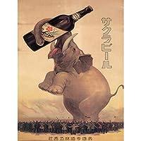 Advert Japanese Beer Elephant Japan Vintage Art Print Poster Wall Decor 12X16 Inch 広告日本人ビール象日本ビンテージポスター壁デコ