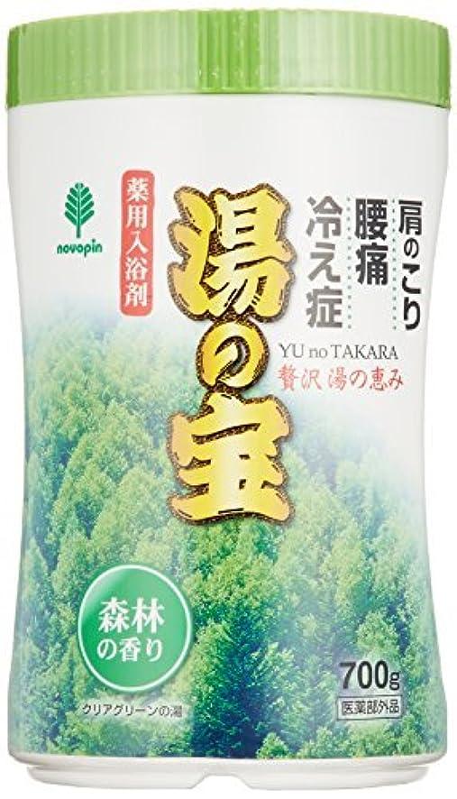 促進するあなたが良くなります分泌する紀陽除虫菊 湯の宝 森林の香り (丸ボトル) 700g【まとめ買い15個セット】 N-0066