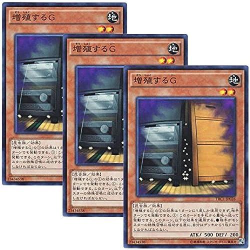 [3 Blaetter gesetzt] Yu-Gi-Oh japanische Version TRC1-JP026 Maxx% Daburukuote% C% Daburukuote% Wachstum bis G (Suparea)