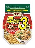 キューピー3分クッキング 野菜をたべよう! 和風スープの素 2人前×2袋 袋30g×2袋
