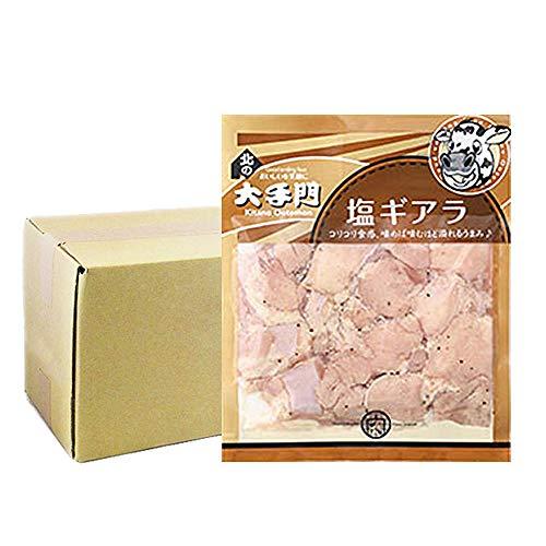 焼肉 北の大手門 牛ホルモン 塩 ギアラ 180g × 10袋 赤センマイ 牛 胃袋 焼き肉 塩味