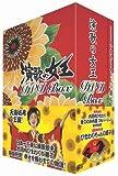 演歌の女王 DVD-BOX[DVD]