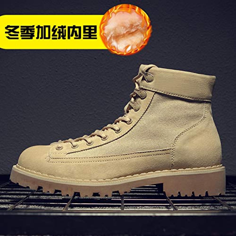 Shukun Men's boots Autumn Martin Boots Men'S Booties Wild Desert Boots Men'S Tooling shoes Men'S Boots