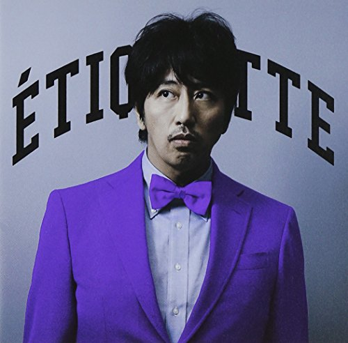 Etiquette [Green]