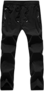 LTIFONE Mens Sweat Pants, Quick-Dry Breathable Athletic Jogger Workout Pants with Pockets