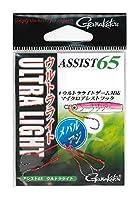 がまかつ(Gamakatsu) アシストフック アシスト 65 ウルトラライト 12号 5本 シルバー 67753