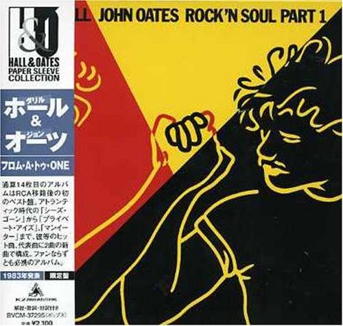 Rock N Soul 1