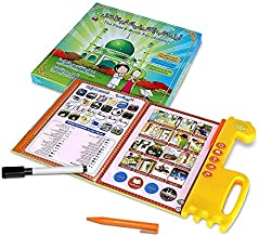 Smarter Kidz | Dual Language Arabic English Reading Book | Muslim Children eBook | Arabic and English Alphabet Puzzle | Arabic and English Letters for Kids | Baby Tablet | Toy Tablet | Quran for Kids