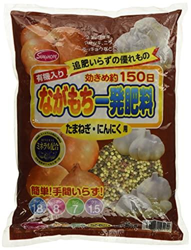サンアンドホープ 緩効性肥料 ながもち一発 たまねぎにんにく用 2kg