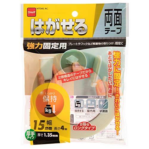 ニトムズ はがせる両面テープ 強力固定用 厚手 簡単 のり残りしない 室内 フック  幅15mm×長さ4m×厚さ1.35mm 1巻入 T3960