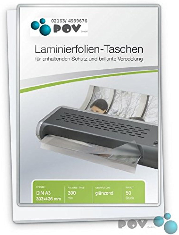 POV® Laminierfolien A3 (303 x 426 426 426 mm), 2 x 300 mic, glänzend, Verpackungseinheit  50 Stück B00SH927HK | München Online Shop  d1632b