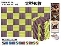 エースパンチ 新しい 40ピースセットブルゴーニュと黄 500 x 500 x 20 mm ウェッジ 東京防音 ポリウレタン 吸音材 アコースティックフォーム AP1035