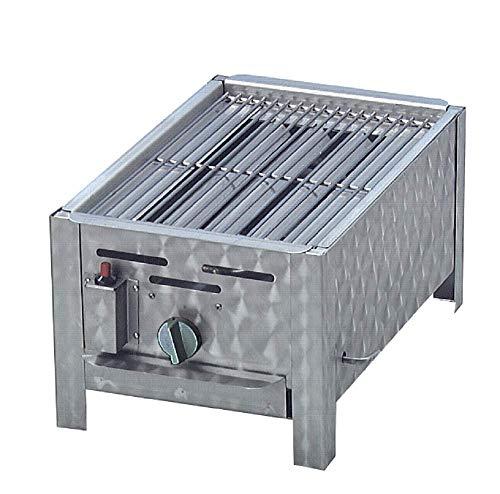 Gasgrill 1-flammig mit 3,6 KW regelbar als Tischgerät aus Edelstahl mit Grillrost Flammabdeckung und Fettauffangwanne Gasschlauch Regler Flüssiggas ideal für Privat Verein Gewerbe in top Qualität
