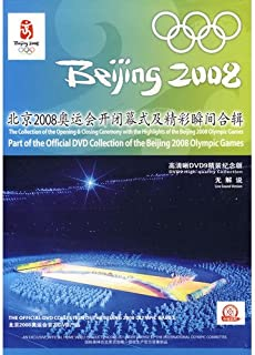 The Collection Of The Opening&Closing Ceremony With The Highlihts Of The Beijing 2008 Olympic Games
