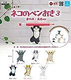 ネコのペンおき3 垂れ耳・長毛ver ノーマル6種セット クオリア【予約商品】